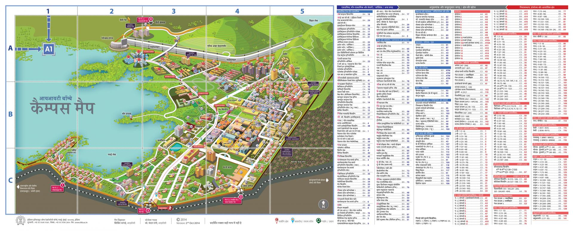 Campus Map (Isometric-Devnagri)